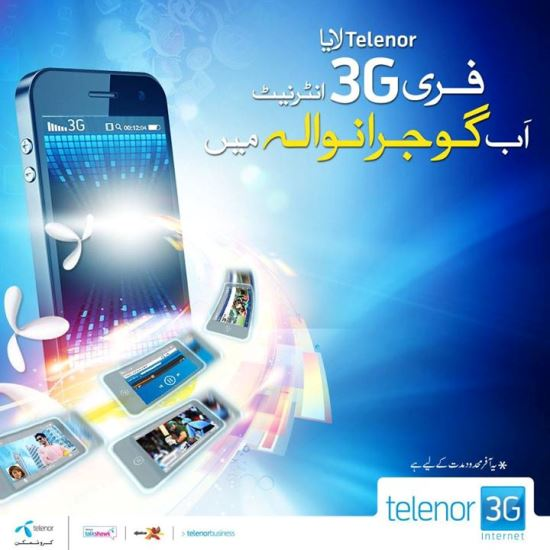 https://phoneworld.com.pk/wp-content/uploads/2014/07/telenor.jpg