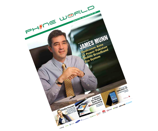 https://phoneworld.com.pk/wp-content/uploads/2014/08/magazine1.png
