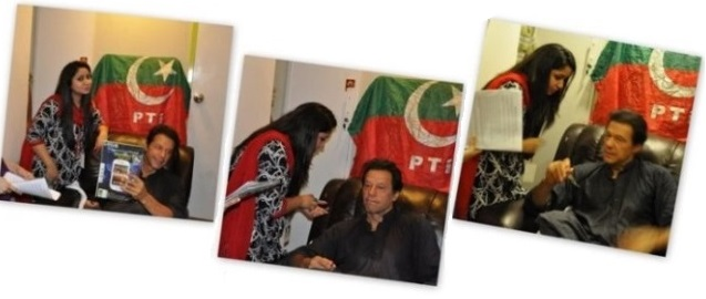 http://phoneworld.com.pk/wp-content/uploads/2014/11/Imran-khan.jpg