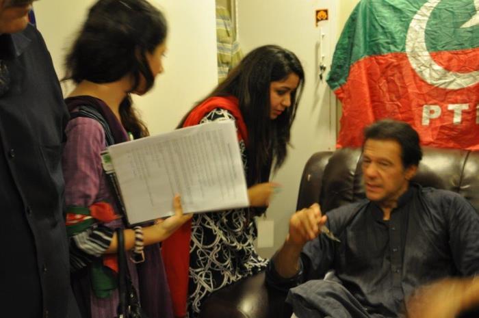 https://phoneworld.com.pk/wp-content/uploads/2014/11/mpolitics-pakistan.jpg