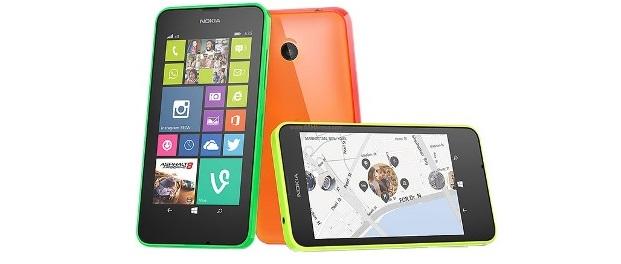 http://phoneworld.com.pk/wp-content/uploads/2015/01/nokia-lumia-635-2.jpg