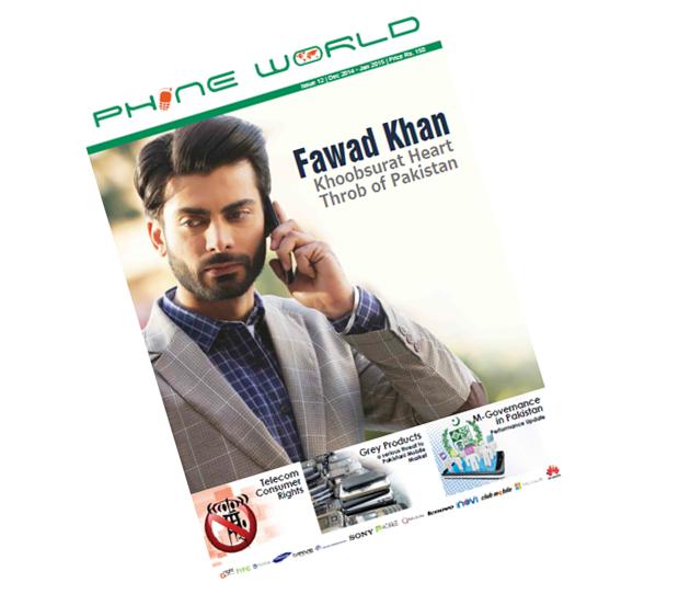 http://phoneworld.com.pk/wp-content/uploads/2015/01/ssss.png