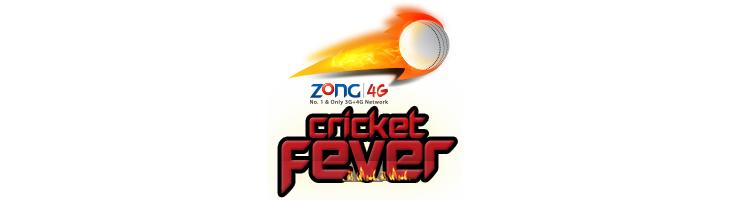 https://phoneworld.com.pk/wp-content/uploads/2015/02/logo-cricket-fever.png