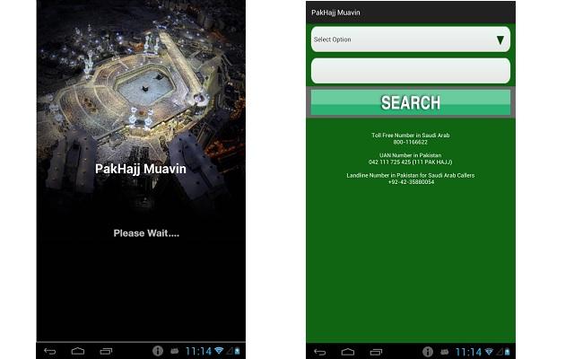 """PITB Introduces """"PakHajj Muavin"""" App for Pilgrims"""