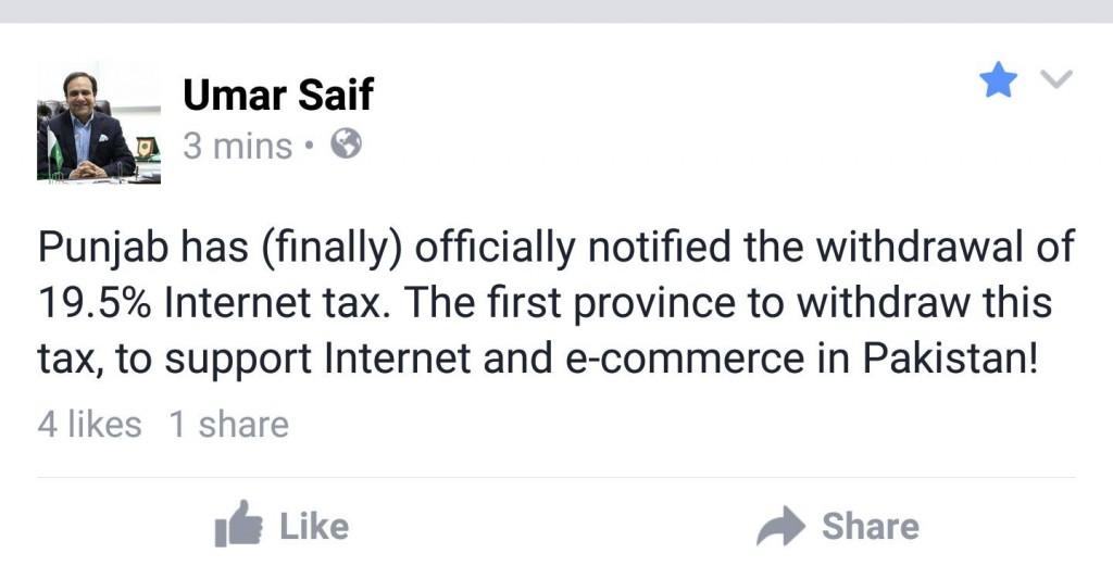 punjab-tax-withdrawal
