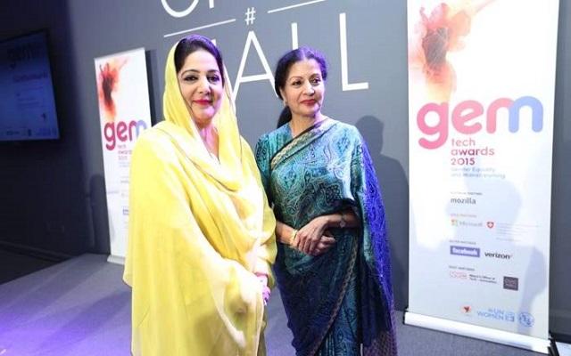 Anusha Rahman recognized as Global Achiever by UN Women and ITU
