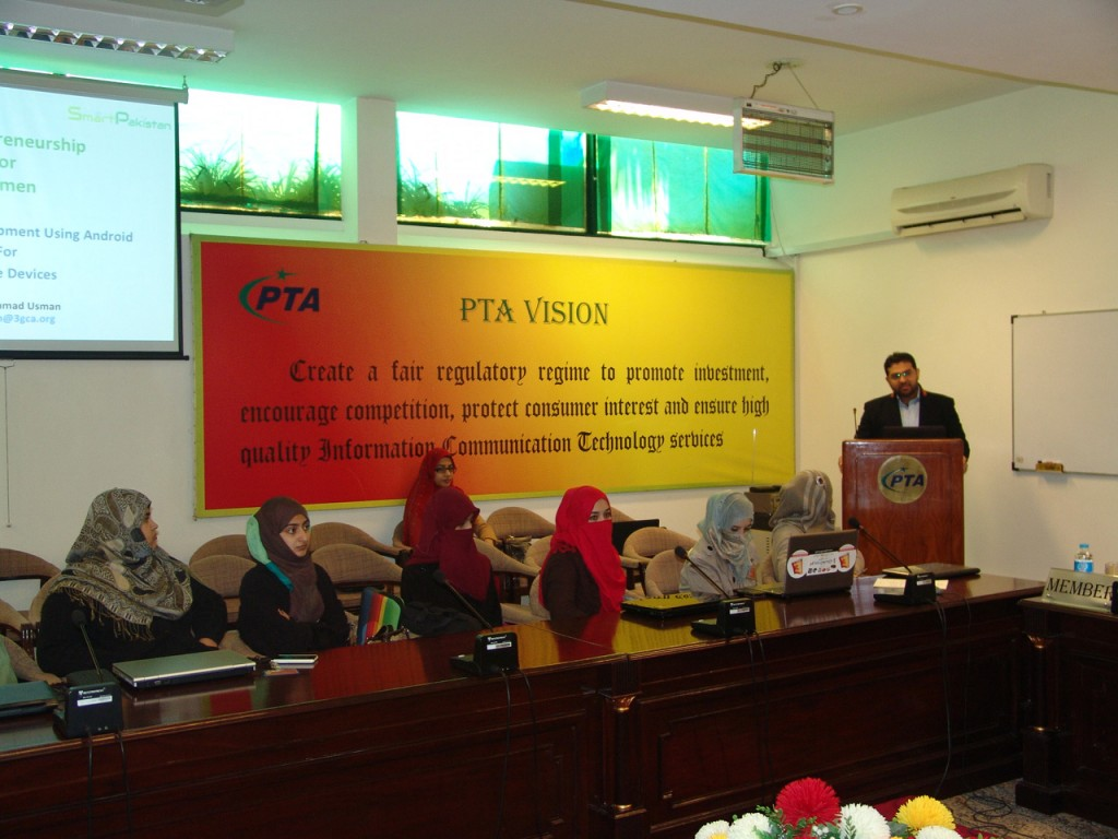 PTA & MoITT Organizes Workshop for Women Developers on Android & Augmented Reality