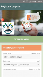 How to Register Yourself on KPK Citizen's Complaint App