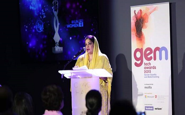 Anusha Rahman recognized as Global Achiever by UN Women and ITU