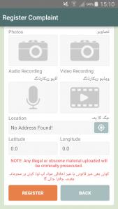 How to Register Yourself on KPK Citizen's Complaint App