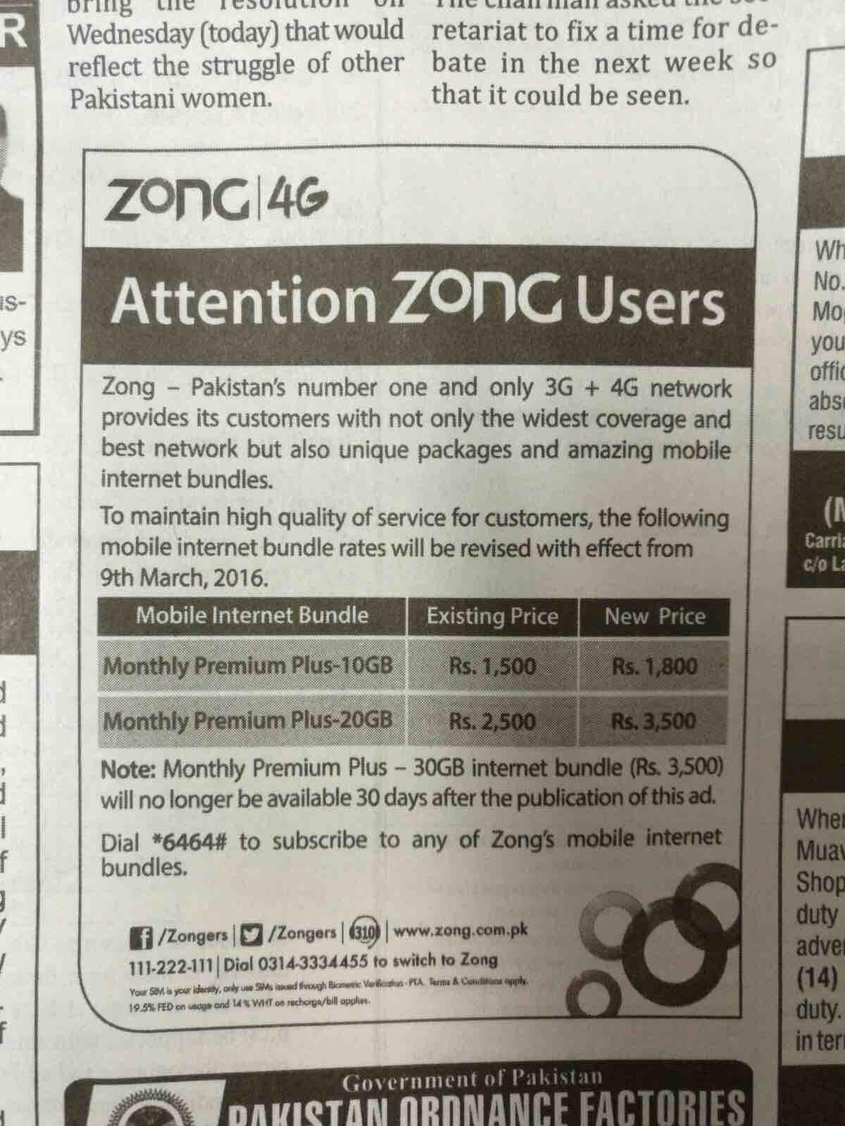zong-Phoneworld