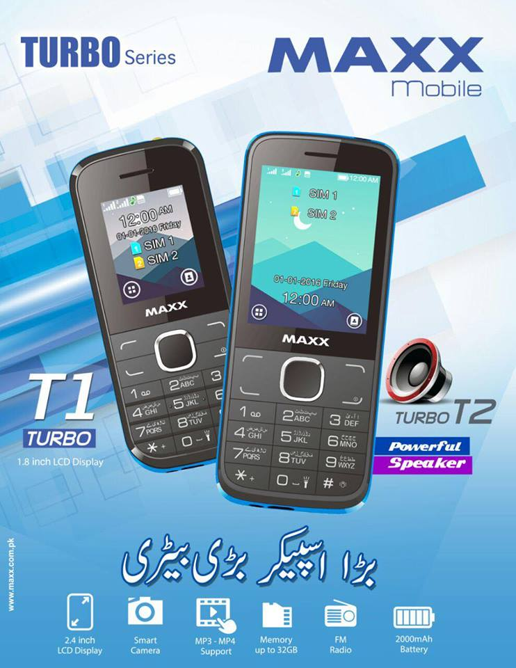 New brand maxx mobile to be launched soon in pakistan phoneworld - Mobel maxx friedberg ...