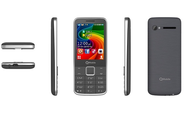 QMobile Introduces two Bar Phones K165 and K600 at very Low Prices
