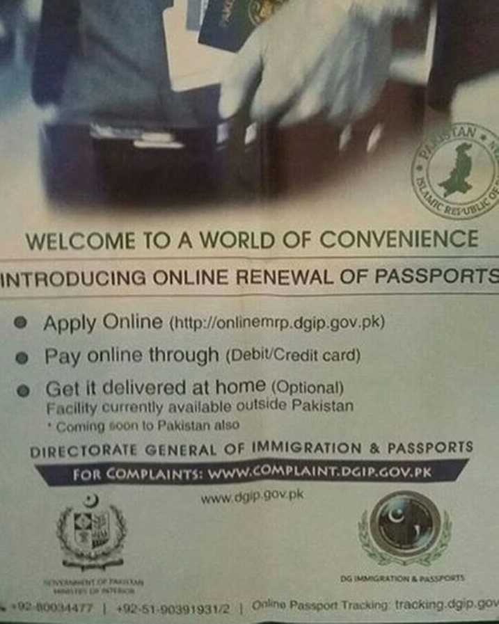 http://phoneworld.com.pk/tcs-launches-machine-readable-passport-home-delivery-project/